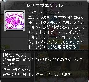 Maple170307_044029.jpg
