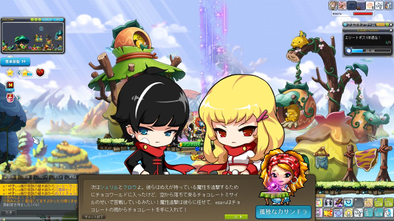 Maple170308_211247.jpg