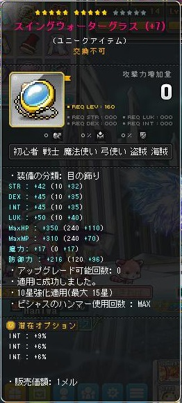 Maple170326_002937.jpg