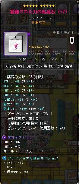 Maple170326_005800.jpg