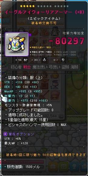 Maple170409_140134.jpg