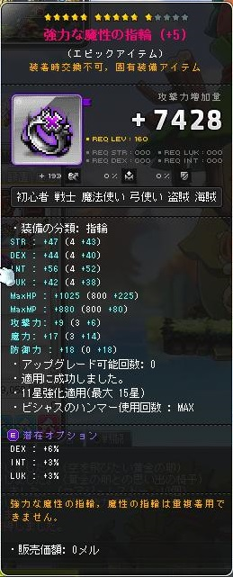 Maple170409_161129.jpg