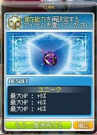 Maple170409_161546.jpg