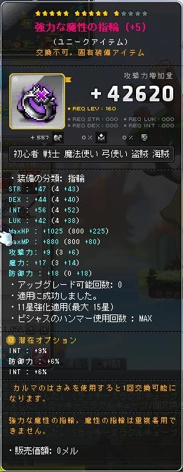 Maple170409_162241.jpg