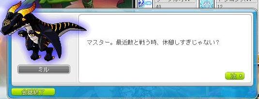 Maple170409_164552.jpg