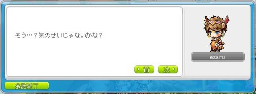 Maple170409_164556.jpg