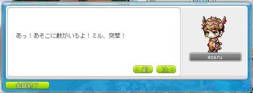 Maple170409_164602.jpg