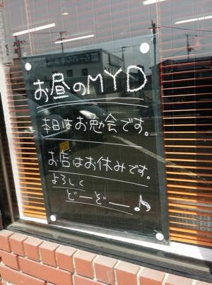 fc2blog_20170419094346479.jpg