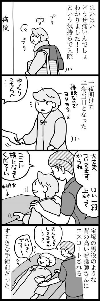 i056.png