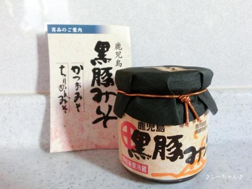 鹿屋大隅地域おこし公社/キンコー醤油_02