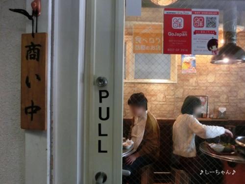 韓国亭豚や_05