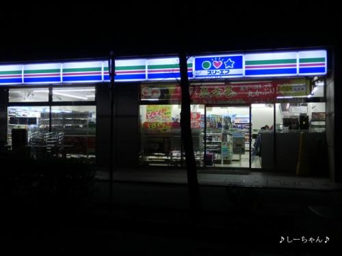 スリーエフ_01