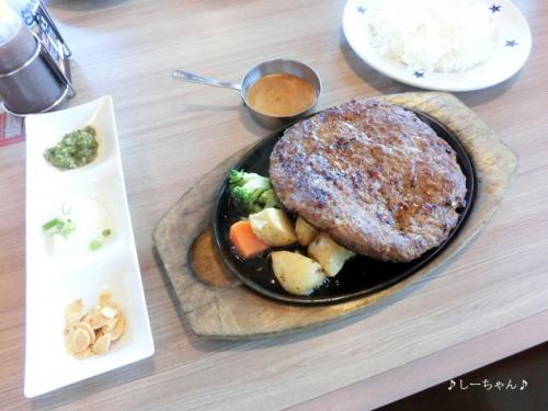ステーキのどん #2_03