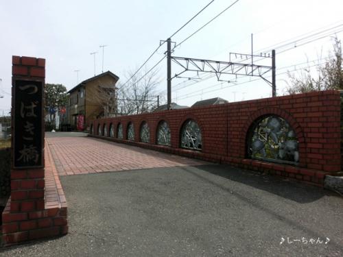 旧日本煉瓦製造株式会社 専用線跡_02