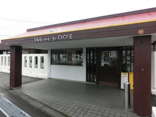 COCO'S #2_03