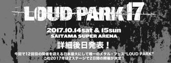 loudpark17_20170220.jpg