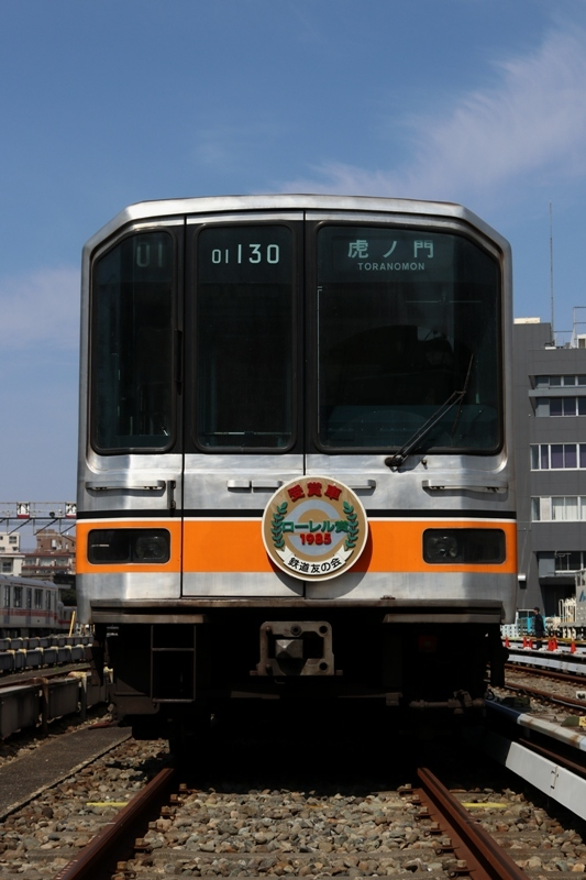 01-130F