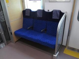 西武40000系3人掛け座席