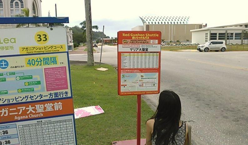 タモン行きバス乗り場