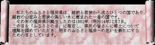 001_201702101737299ed.jpg