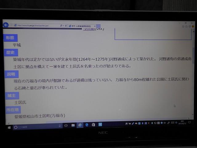 DSCN3012.jpg
