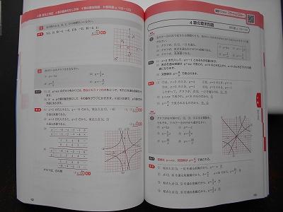 DSCN3415.jpg