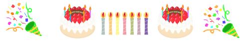 誕生日ライン1