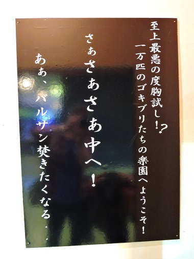 2017040808.jpg