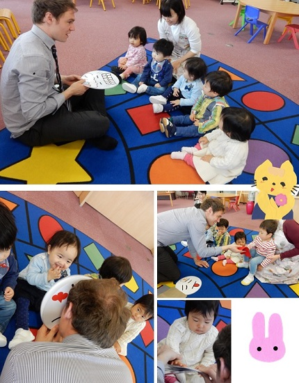 4月5日 Baby MIE English