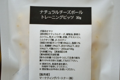 018 (400x266)