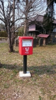 里山(谷当町)の郵便ポスト