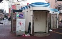 稲毛駅のトイレ
