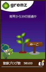 1486479991_00957.jpg