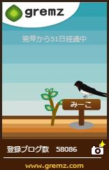 1487469581_08129.jpg