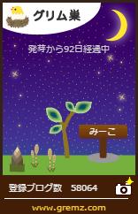 1491047869_02351.jpg