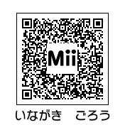 稲垣吾郎(QRコード)