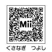 草彅剛(QRコード)