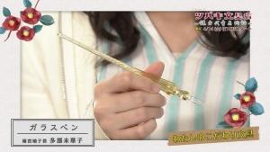 ツバキ文具店 予告 091