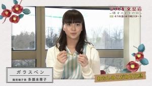 ツバキ文具店 予告 092