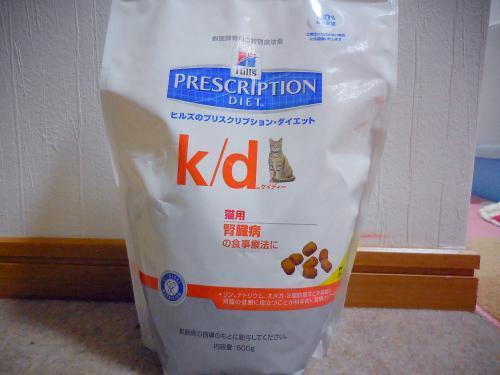 k_d_convert_20170408022459.jpg