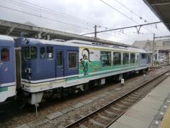 AT400型・2