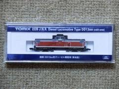 DD13-600(寒地型)