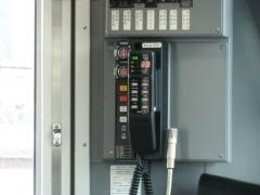 デジタル対応無線端末機