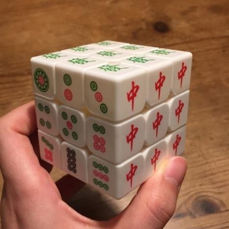 麻雀牌キューブ