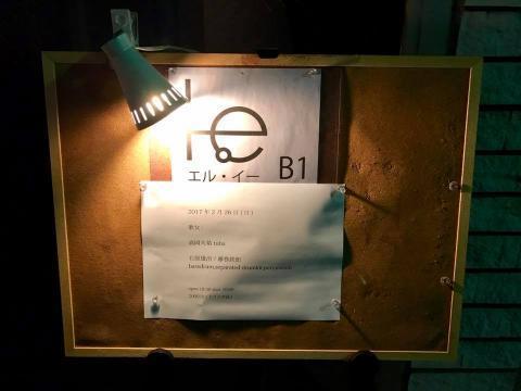 歌女l-e1縮小