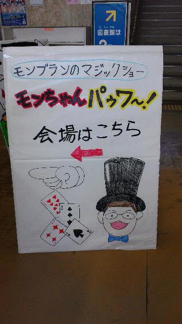 もんちゃん1