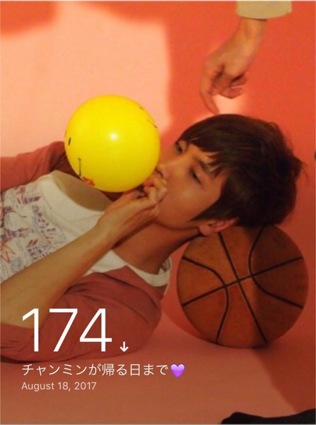 174日_convert_20170225093241