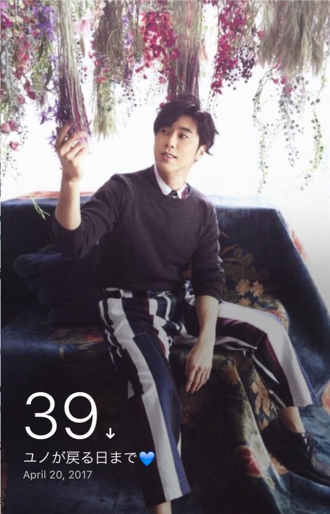 ユノ39日_convert_20170312012138