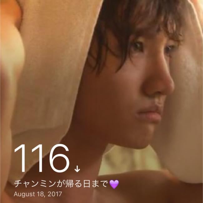 116日_convert_20170424014012