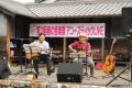 第11回春の音楽祭「アコーティッスクLIVE in 美濃」募集開始!